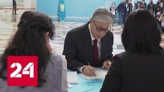 Смотреть видео Данные экзитполов: Токаев лидирует на досрочных выборах президента Казахстана - Россия 24 онлайн