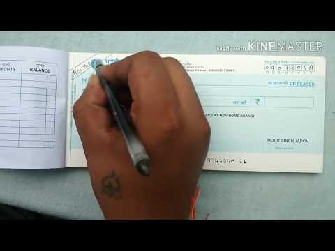 Check kaise bhare बैंक का चेक कैसे भरते है पूरी जानकारी