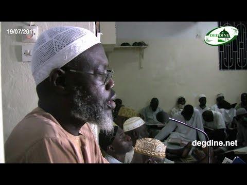 Tafsir 003 du 19/07/2017 || Baqara 21 - 29 || Imam Hassan SARR