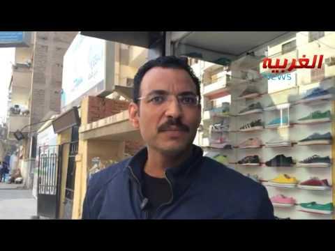 فيديو رأي الشارع المصري في جزمة ميسي ؟! HD