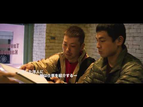 【日本映画スプラッシュ(Japanese Cinema Splash)】『かぞくへ(Going the Distance)』