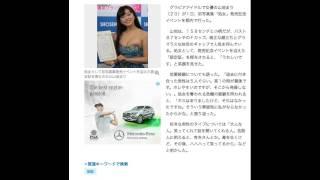 グラビアアイドルで女優の山地まり(20)が1日、初写真集「処女」発...
