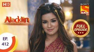 Aladdin  Ep 412  Full Episode  13th March 2020