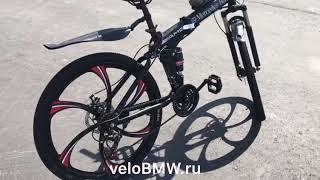Складной велосипед 26 дюймов - мини обзор
