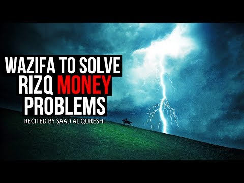 Best Dua To Solve All Your Money Problems ᴴᴰ