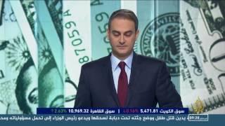 اقتصاد الصباح 13/11/2016