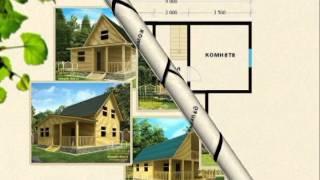 Строительство домов и бань из бруса под