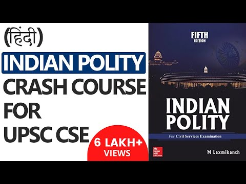 Indian Polity - Crash Course on Indian Polity for UPSC CSE (हिंदी) [Part -1/2]