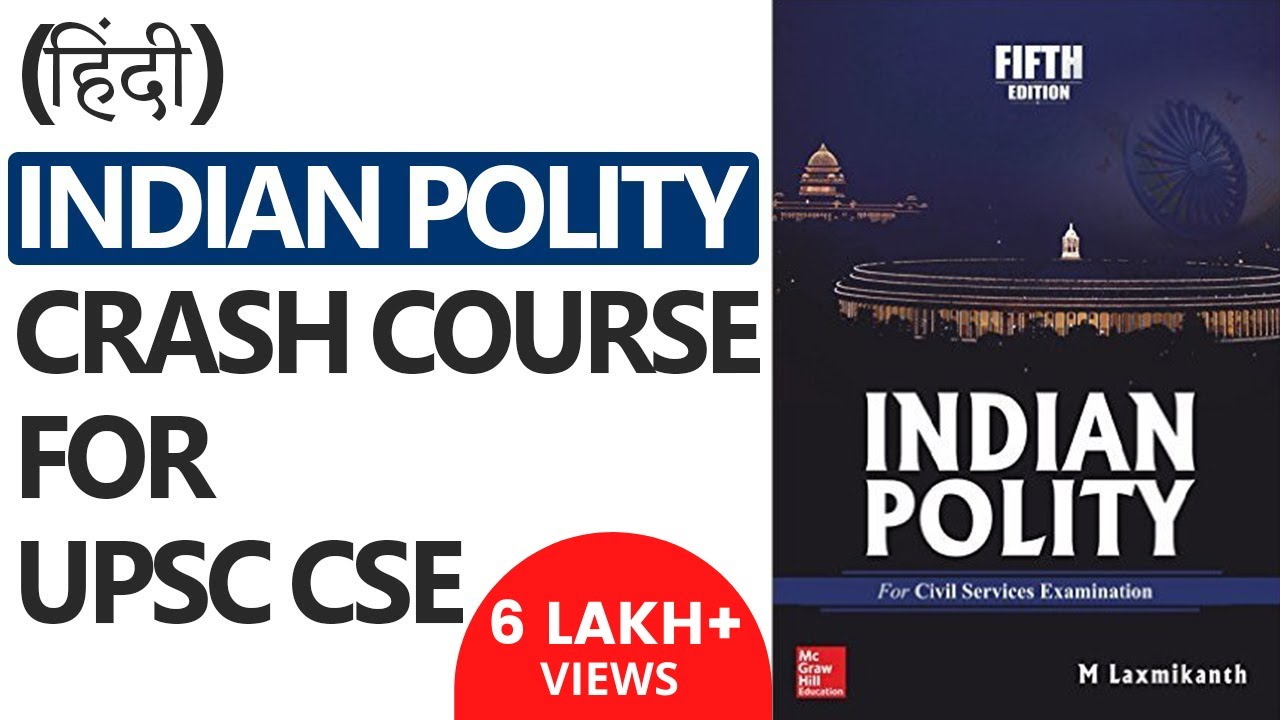 Governance In India By Laxmikant Pdf