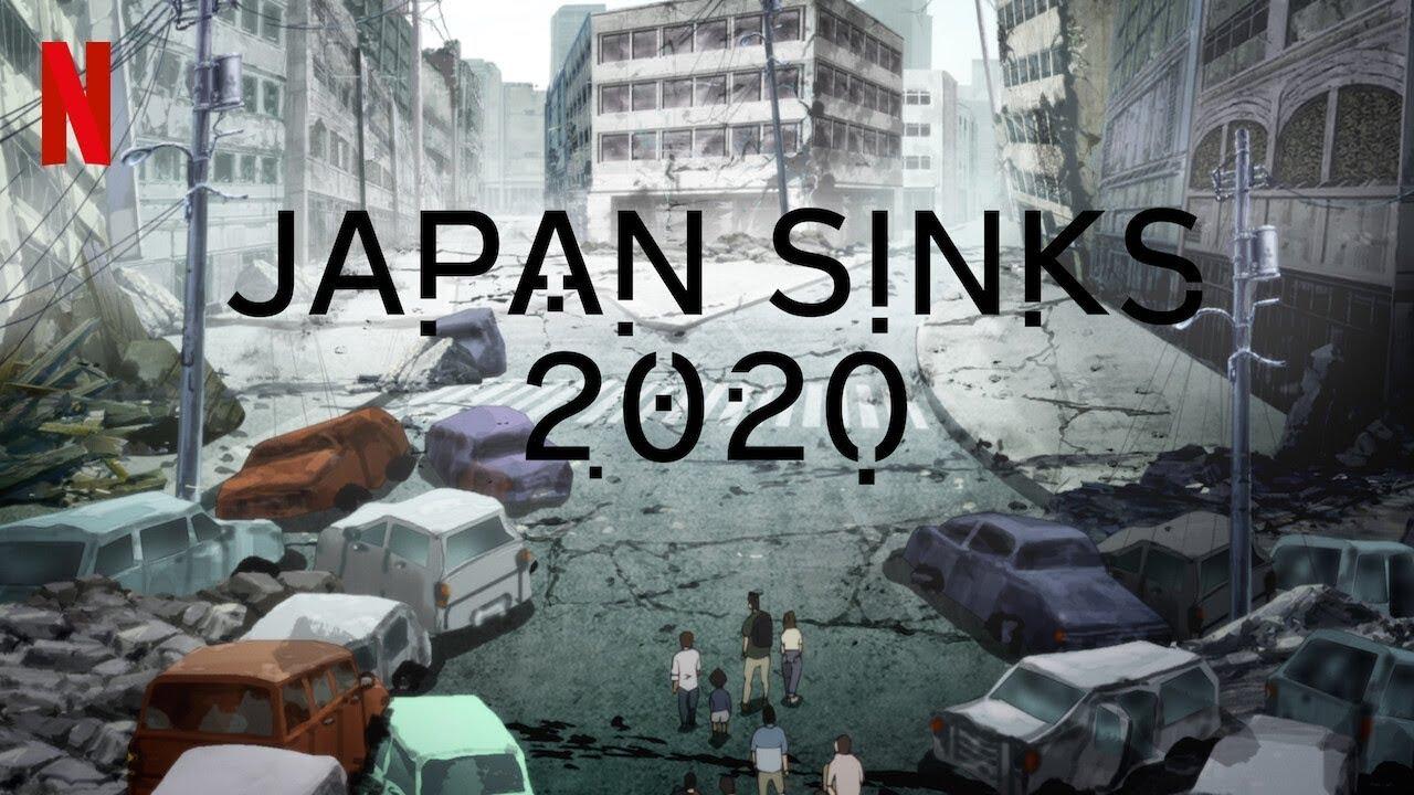 沈没 2020 日本