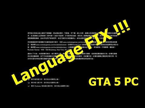gta 5 cracked