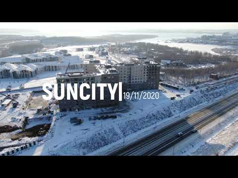 SUNCITY 19 11 2020