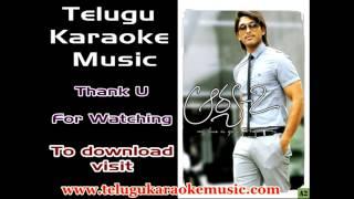 Telugu Karaoke_Ringa Ringa