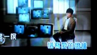 洪榮宏-新歌-一杯燒酒二滴目屎-fuku92186翻唱