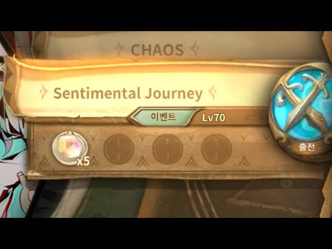 [Sdorica]사이터스콜라보 퀘스트: Sentimental Journey  /기절로 깨자!