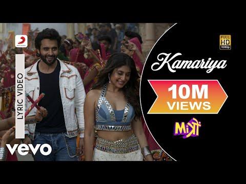 Kamariya - Official Lyric Video| Mitron| Jackky Bhagnani| Kritika Kamra|Darshan Raval