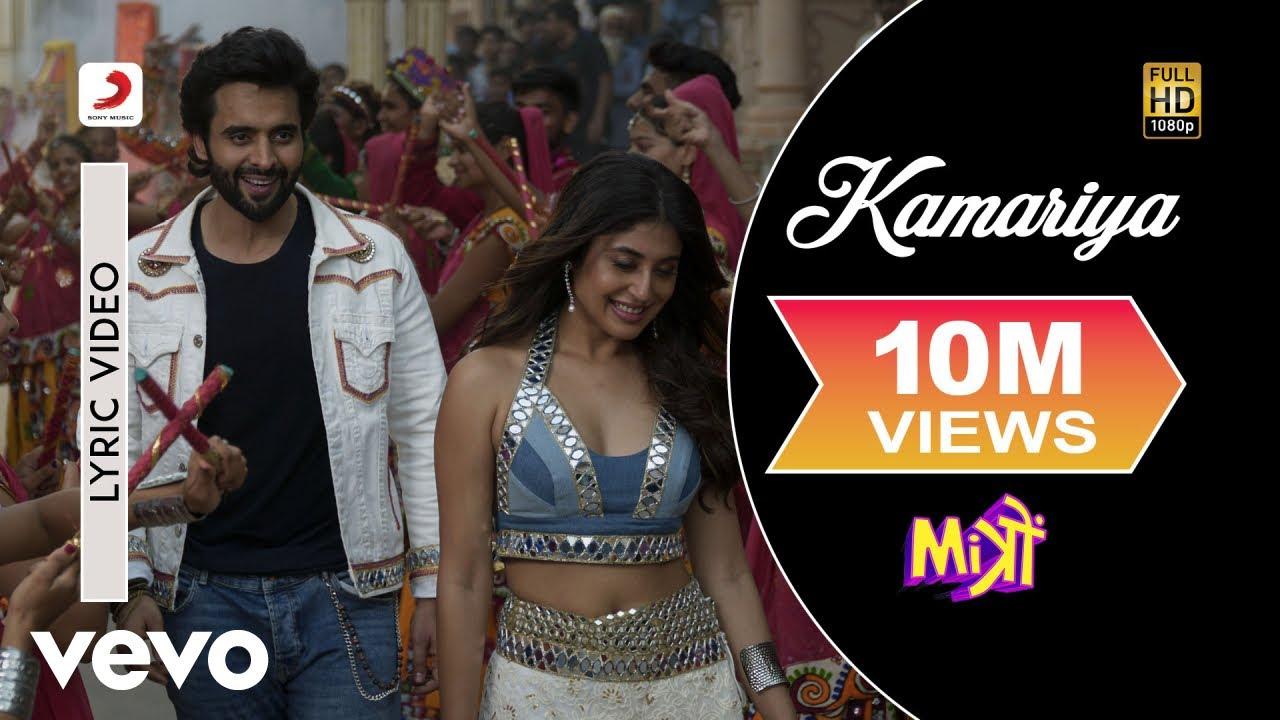 Kamariya Official Lyric Video Mitron Jackky Bhagnani Kritika Kamra Darshan Raval