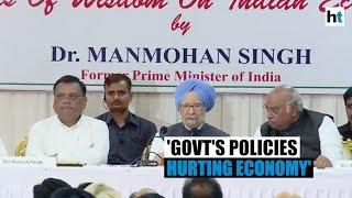 Modi & Fadnavis govts not adopting people oriented policies: Manmohan Singh