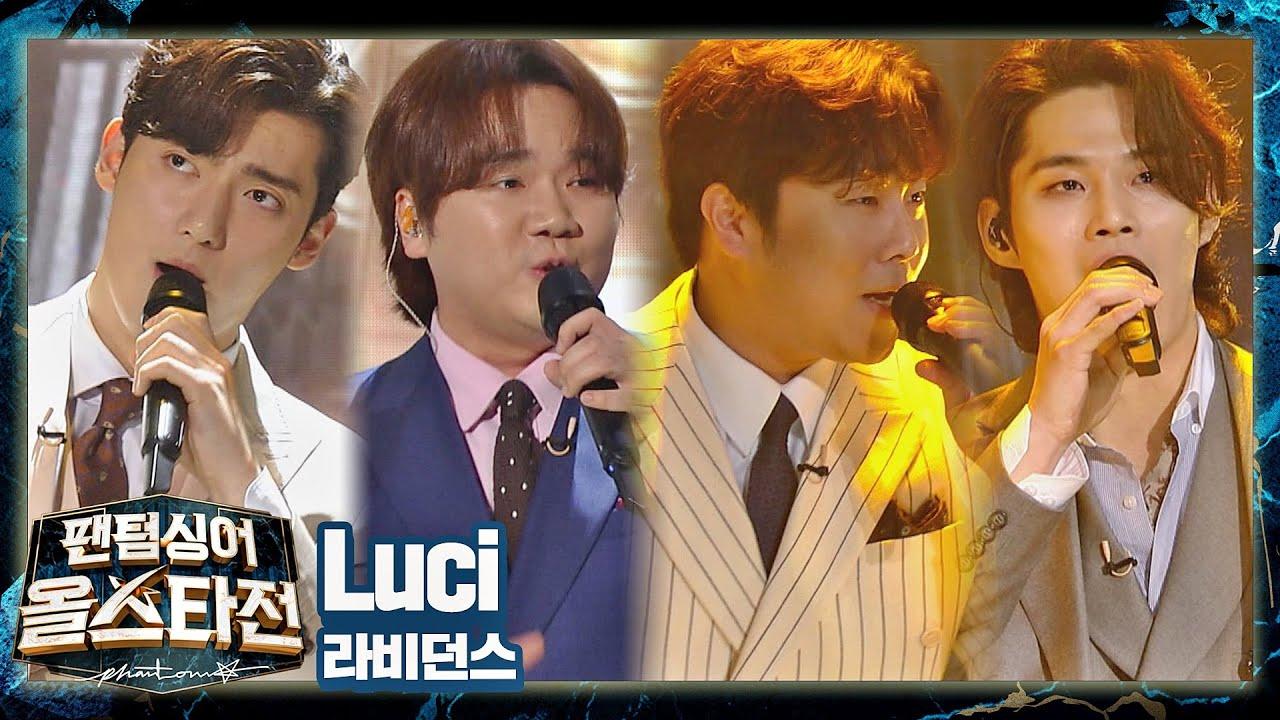 Download 🕺춤추지 않는 자 유죄💃 모두를 들썩이게 만드는 라비던스(RabidAnce)의 〈Luci〉♬ 팬텀싱어 올스타전(allstar) 8회   JTBC 210316 방송