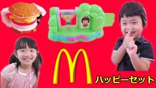 2015/9/25~のマクドナルドのハッピーセットのご紹介♪ 娘のおもちゃは、はなかっぱのぐるぐるはなかっぱ♪ 息子のおもちゃは、ニン...