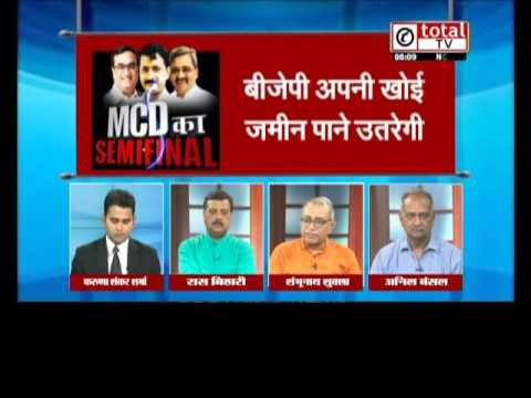 Semifinal of MCD: Total News Opinion Poll, Part-1