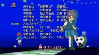 Inazuma Eleven Shining Power