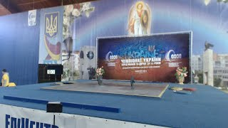 Чемпіонат України до 13 років. День 4. ч.2