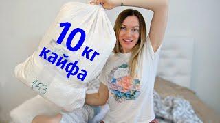Распаковка 10 кг ОДЕЖДЫ из ИВАНОВО Shopping LIVE