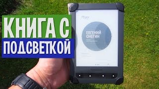Pocketbook Touch 2 LUX 626. Краткий обзор электронной книги