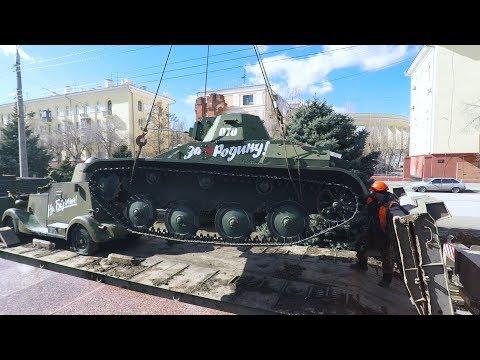На Берлин!!! Танки и орудия ВОВ отправляют в большое турне