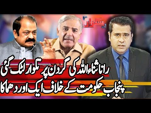 Takrar With Imran Khan - 6 December 2017 - Express News