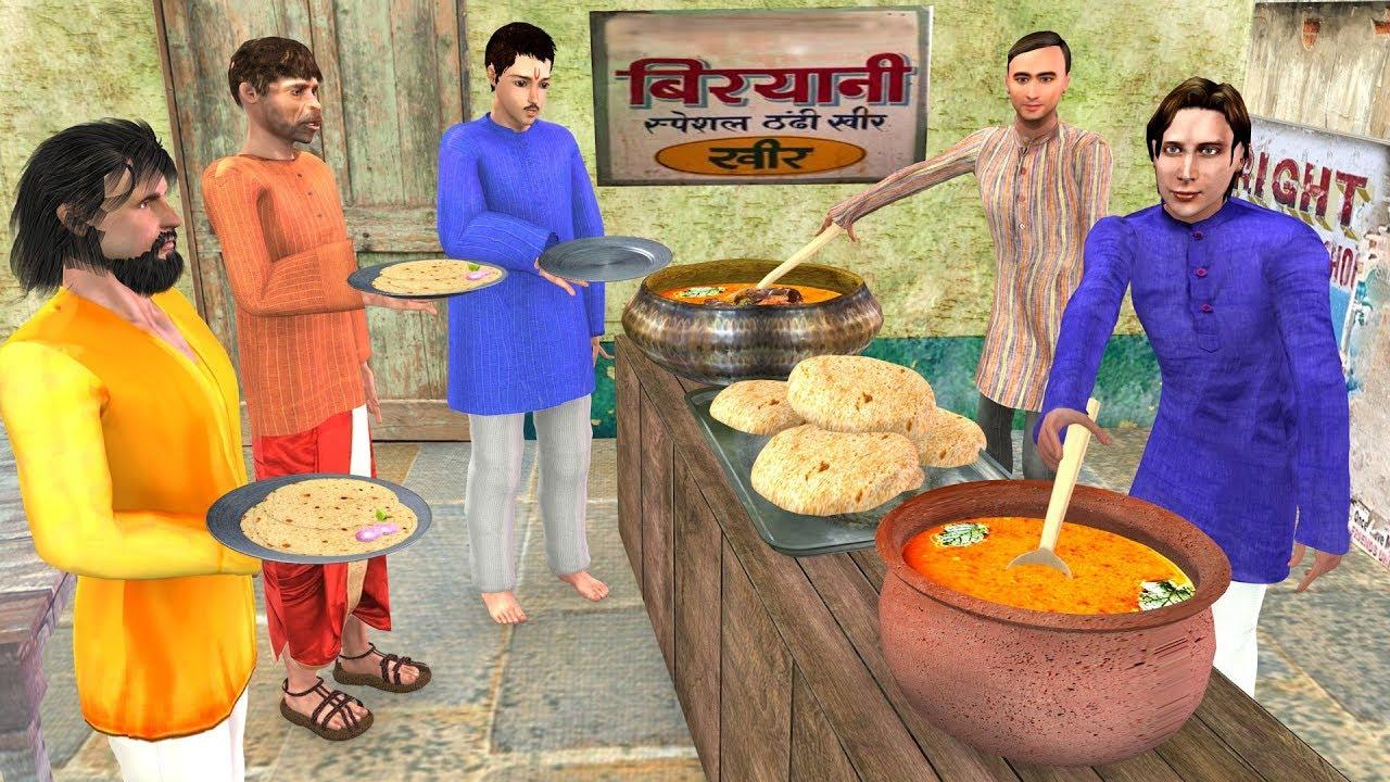 लालची रसोइया Hindi Kahaniya for Kids - Moral Stories in