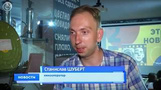 Сюжет телеканала ОТС об оцифровке фильмов о Новосибирске