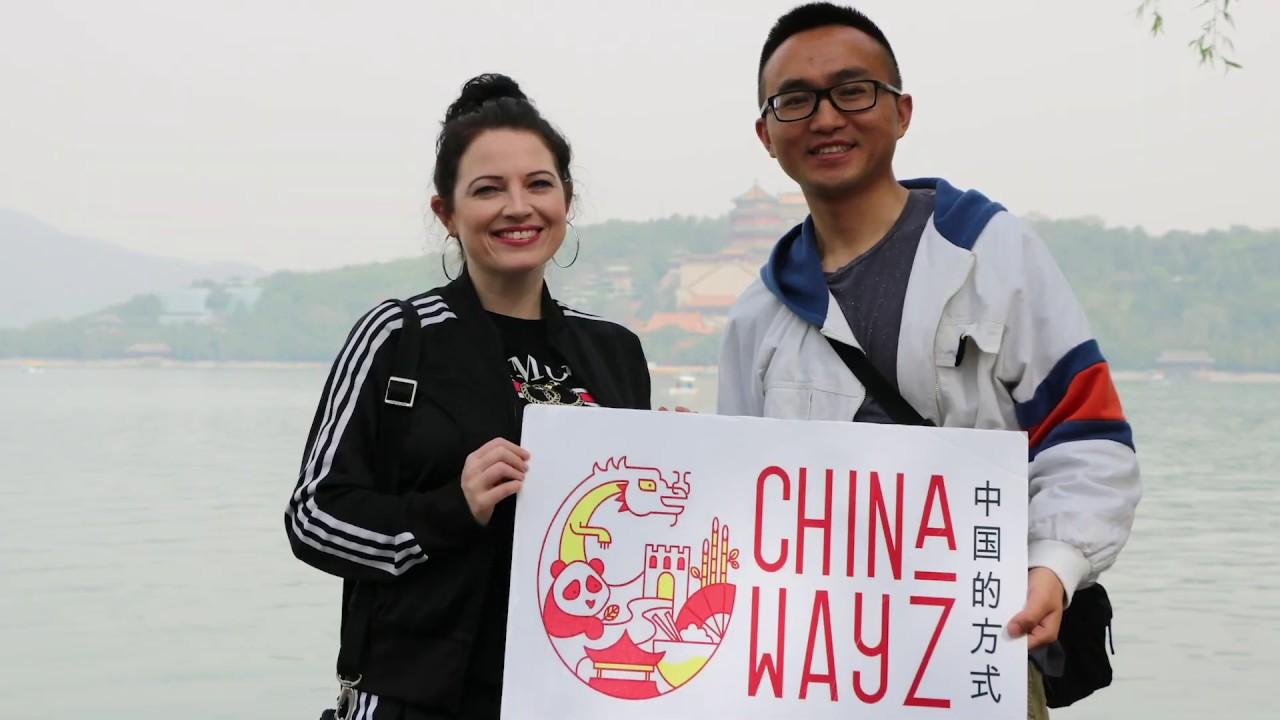 video In-Depth Shanghai Tour