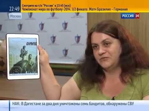 видео: Культурный шок. Детородный орган обнаружен на 100-рублевой купюре.
