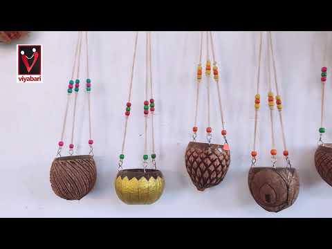 கொட்டாங்குச்சி தொழிலதிபர் coconut shell jewellery Wholesale - India   சிறந்த தொழில் வாய்ப்பு 2020