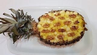 "САЛАТ ""АНАНАС""  ( ""pineapple"" salad )"