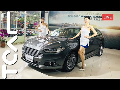[直播] Ford Mondeo Wagon 發表會現場簡報 - TCAR