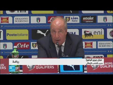 مدرب المنتخب الإيطالي بعد عدم التأهل إلى مونديال 2018  - 17:22-2017 / 11 / 14