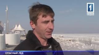 Чёрное море замёрзло(Одесское побережье покрылось ледяной коркой. Посмотреть на необычное зрелище на пляжи пришли десятки одес..., 2017-01-31T18:31:07.000Z)