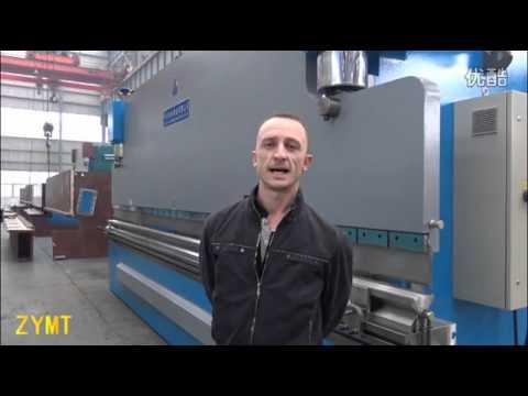 ZYMT Argentina Partner Visit to ZYMT Factory