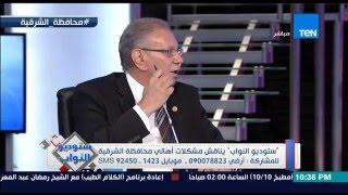 ستوديو النواب - البرلماني فايز ابو خضرة : محدش بيعبرنا وبنتصل بالمسؤولين ومحدش بيرد علينا !