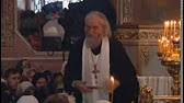 Отец Симеон. Изгнание бесов (отчитка). Экзорцизм в Стерлитамаке .