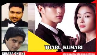 Ananthayen Aa Tharu Kumara (Slow Version) - Tharu Kumari
