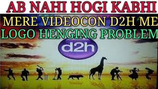 VIDEOCON D2H LOGO HANGING PROBLEM SOLVE