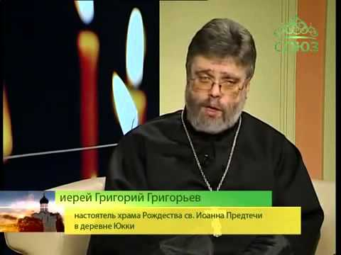 Апостолы. 12 серий (2014 год) — Православное видео