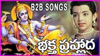 Bhaktha Prahlada Telugu 1080p Video Songs - Back 2 Back Telugu Devotional Songs
