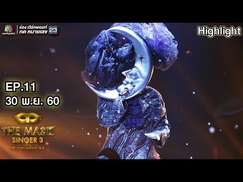 Hava Nagila - หน้ากากพระจันทร์ | The Mask Singer 3