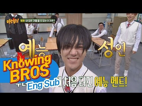 'Entertainment Saint' Yesung(!) successful after 12 years★- Knowing Bros 100
