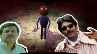 MAKE JOKES   SPIDERMAN IN KBC   KAUN BANEGA CROREPATI   COMEDY TADKA   MJO HD